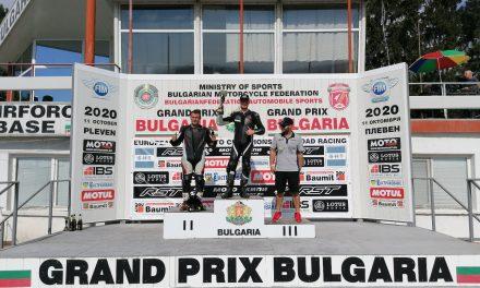 FOTO: Vlad Neaga este noul Campion Național al României la clasa Superbike 2020