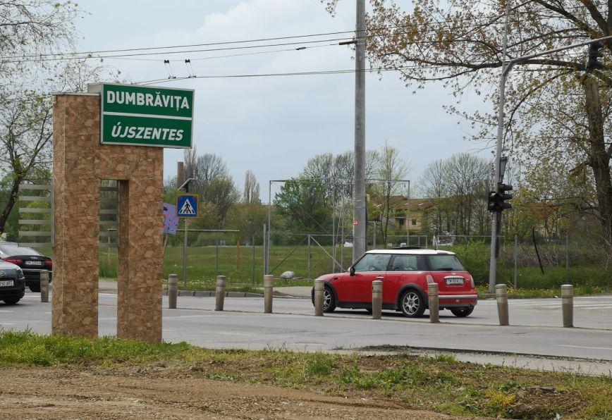 COVID-19 în Dumbrăvița – Comuna noastră a ajuns la coada listei privind localitățile în care rata de infectare este peste 1,5/1000 locuitori