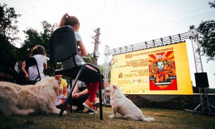 A început ediția din 2021 a Rod Festival – Zilele Recoltei Cinematografice